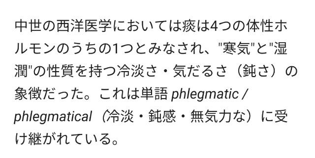 f:id:tsubame71:20180424035604j:image