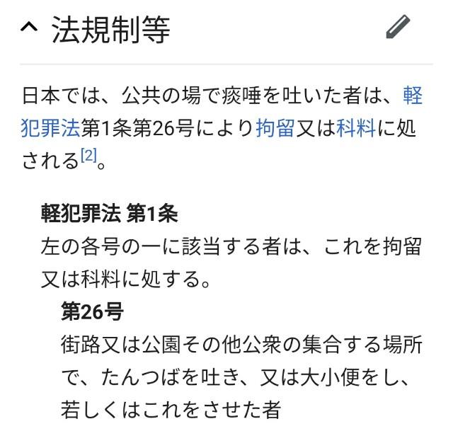 f:id:tsubame71:20180424040143j:image