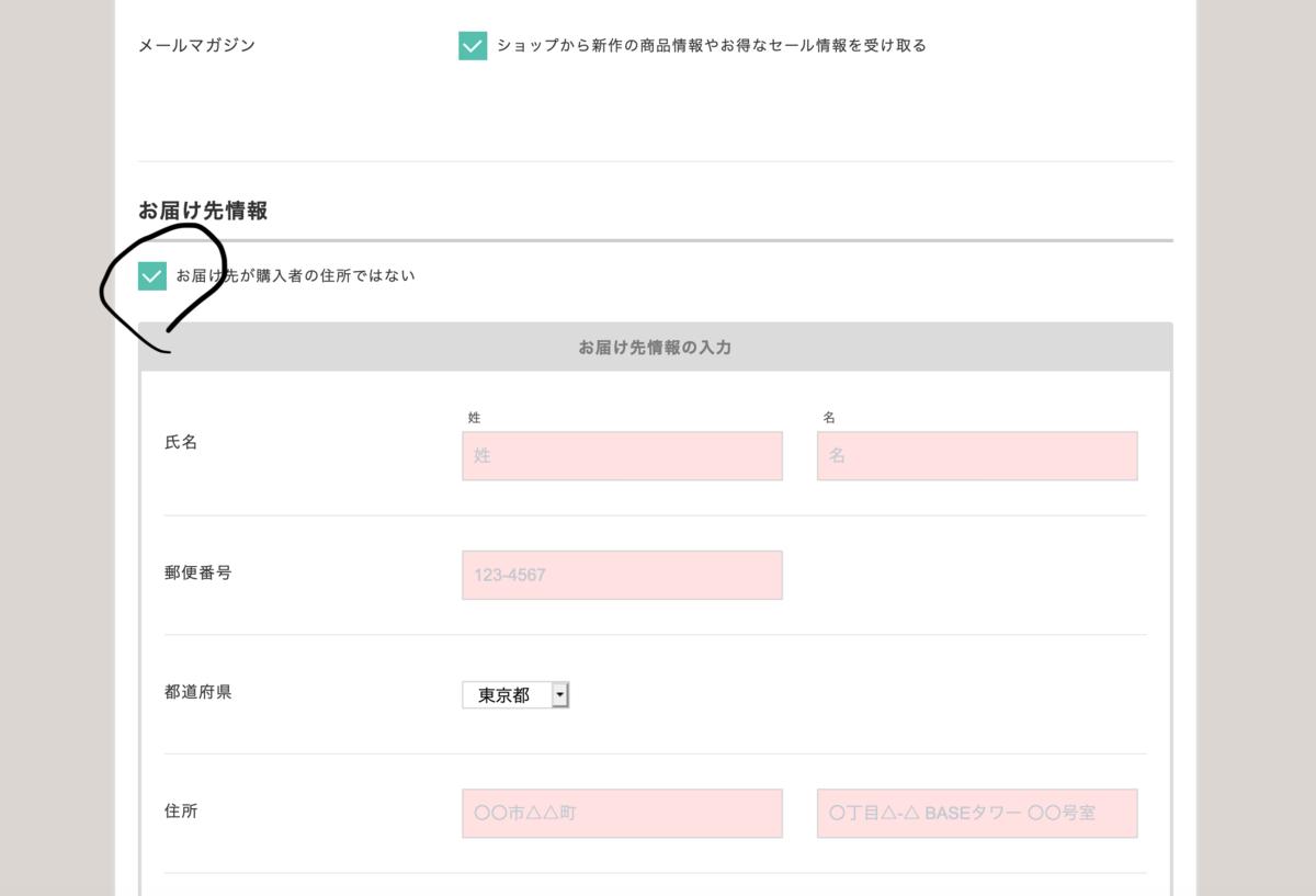 f:id:tsubame_bobbin:20201021230327p:plain