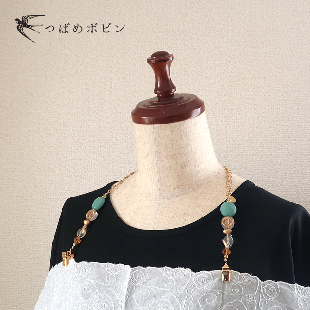 f:id:tsubame_bobbin:20201222145125j:plain