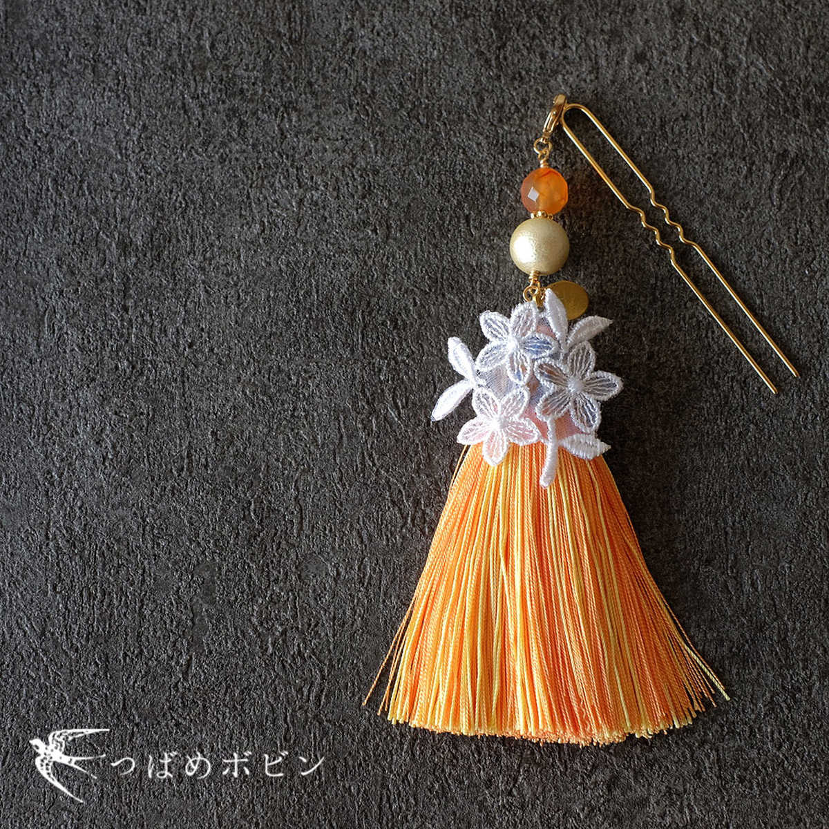 f:id:tsubame_bobbin:20210618082926j:plain
