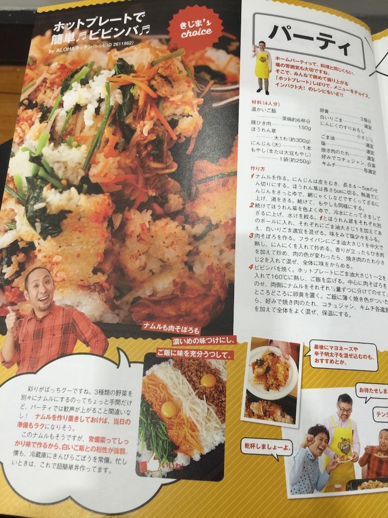 f:id:tsubamecafe:20160826184441j:image