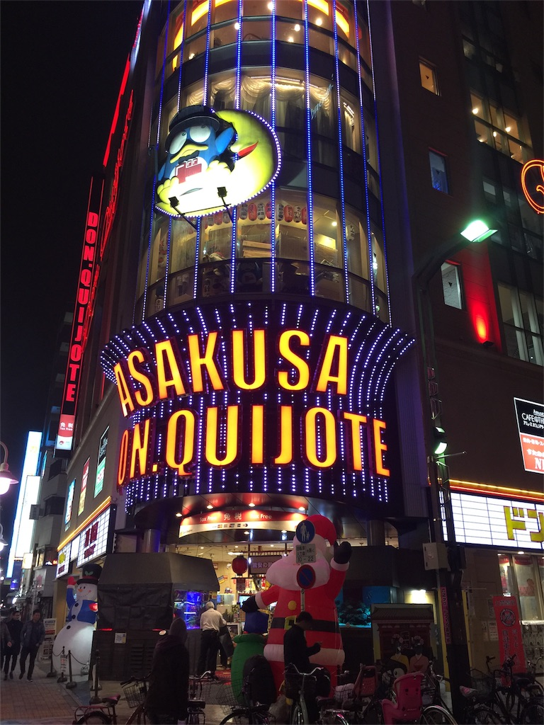 f:id:tsubamecafe:20171201014335j:image