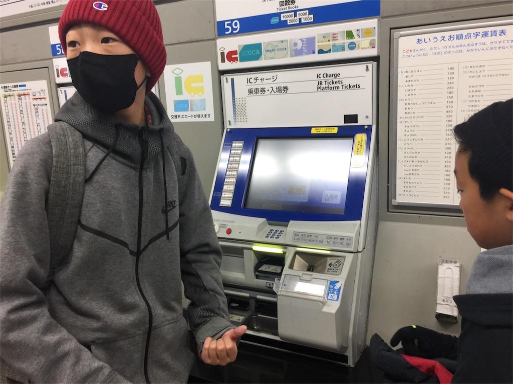 f:id:tsubamecafe:20180205212812j:image