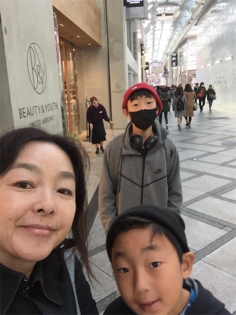 f:id:tsubamecafe:20180328093528j:image