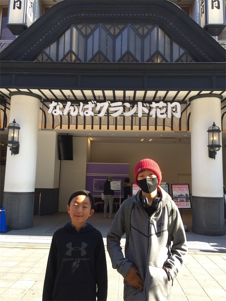 f:id:tsubamecafe:20180328094532j:image