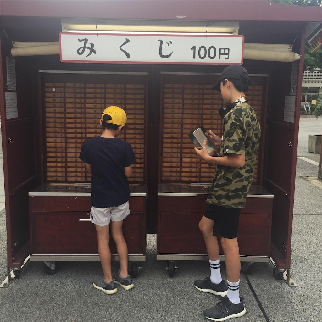 f:id:tsubamecafe:20180724165041j:image