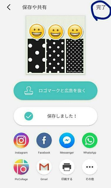 f:id:tsubametoame:20180915182949j:plain:w400