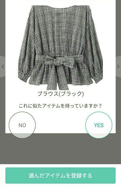f:id:tsubametoame:20181028224330j:plain:w400