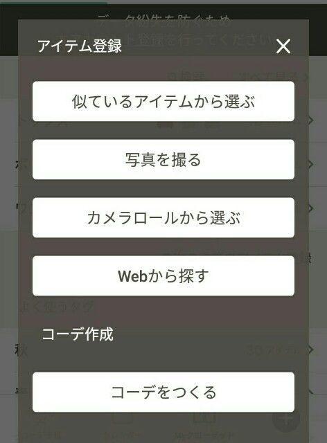 f:id:tsubametoame:20181028224608j:plain:w400