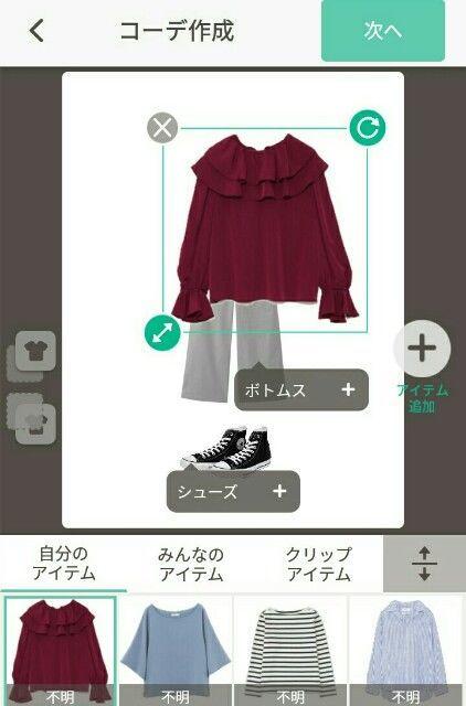 f:id:tsubametoame:20181028224830j:plain:w400