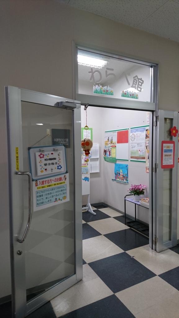 f:id:tsubametobu:20170216232717j:plain:w250