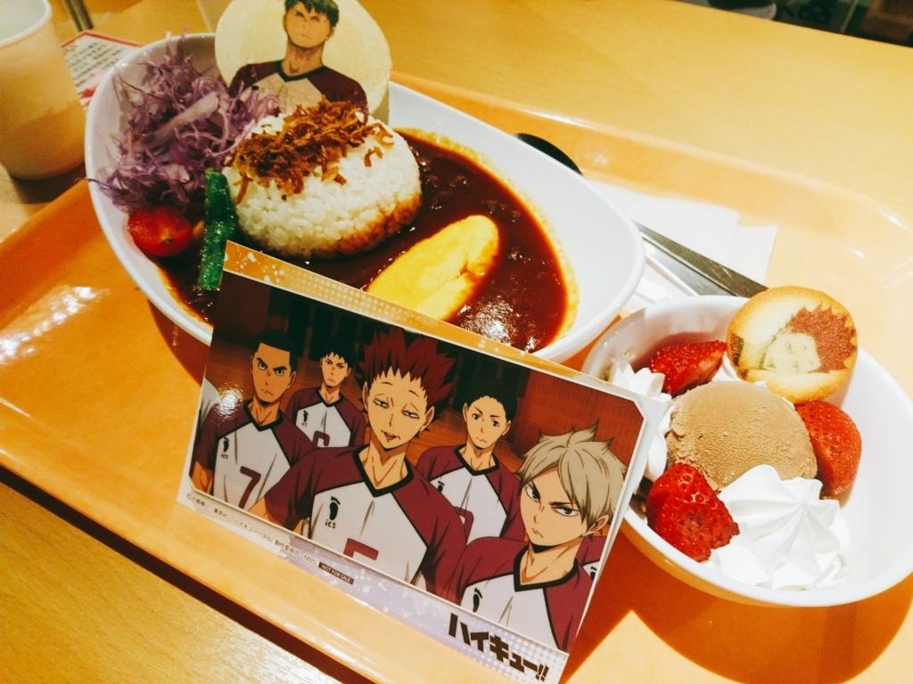 f:id:tsubametobu:20171014231503j:plain