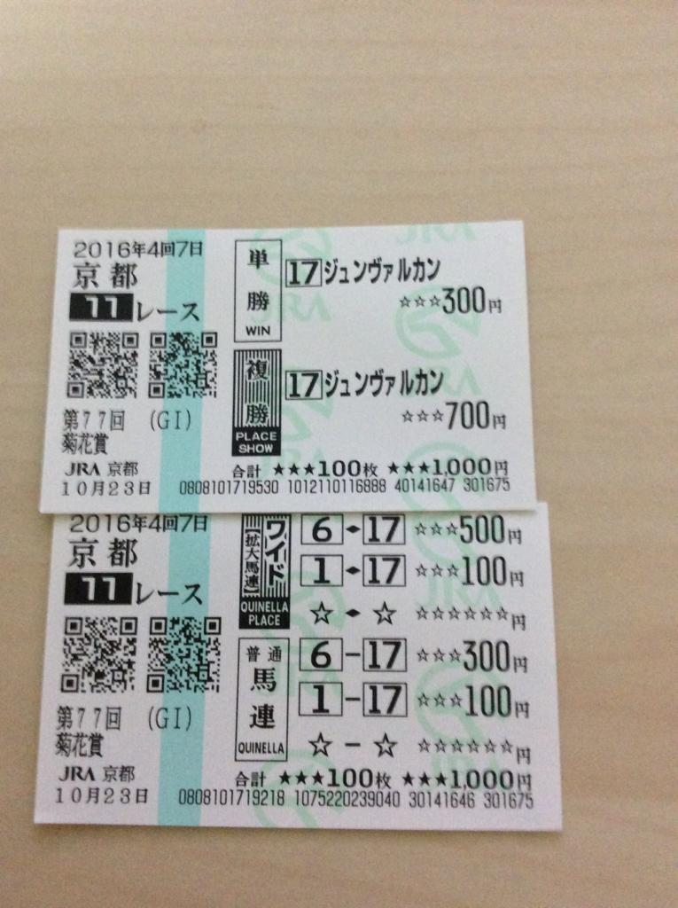 f:id:tsubami_chocolat:20161026053500j:plain