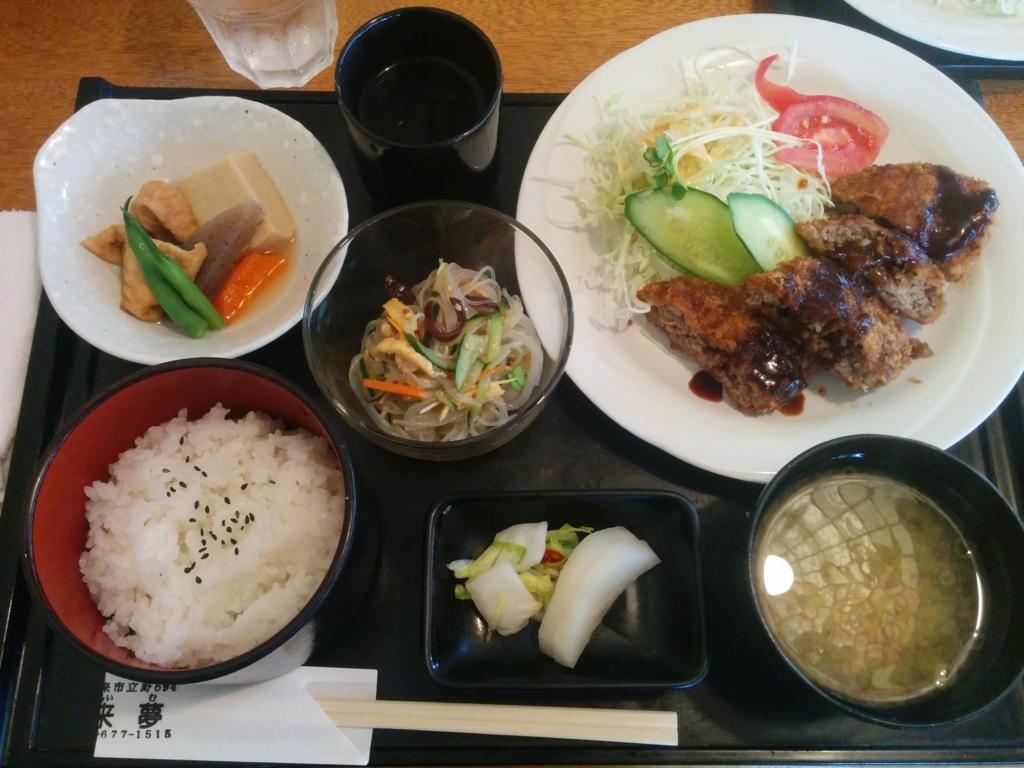 f:id:tsubara_tsubara:20170705224022j:plain:w450