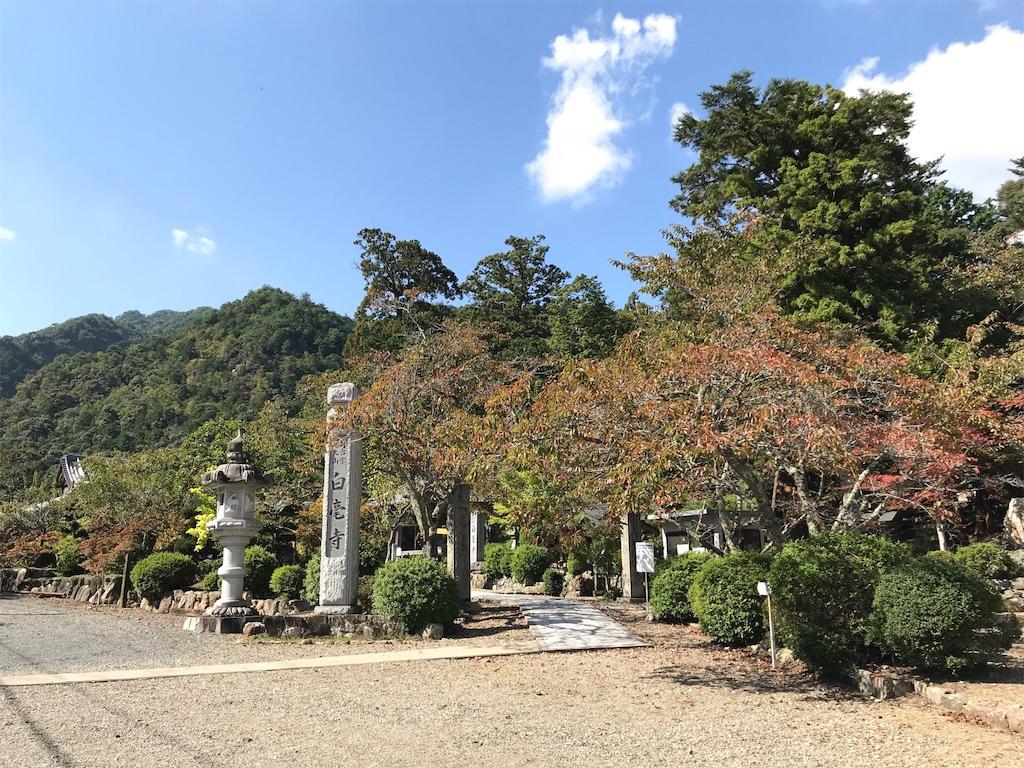 f:id:tsubara_tsubara:20171115123508j:image