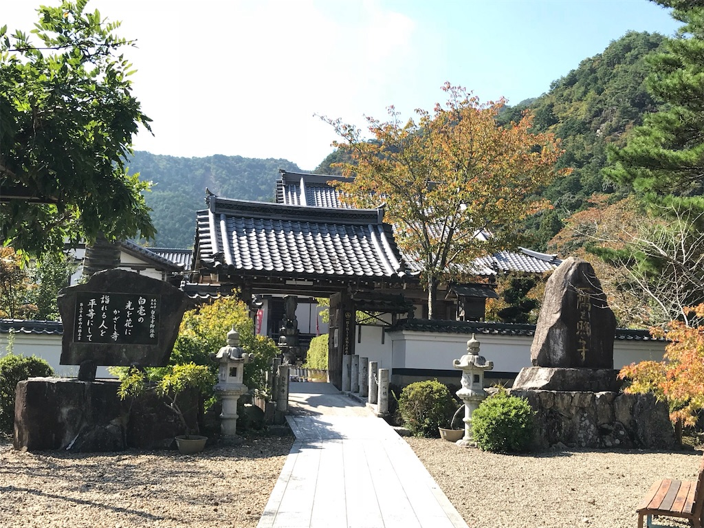f:id:tsubara_tsubara:20171115123516j:image