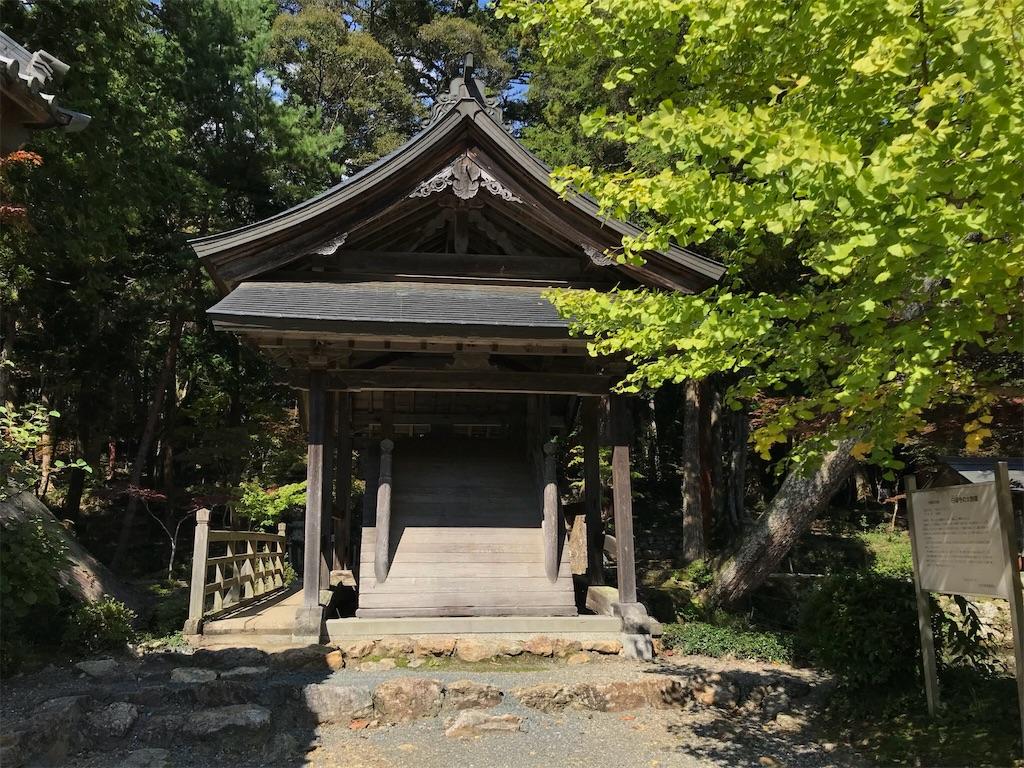 f:id:tsubara_tsubara:20171115123536j:image
