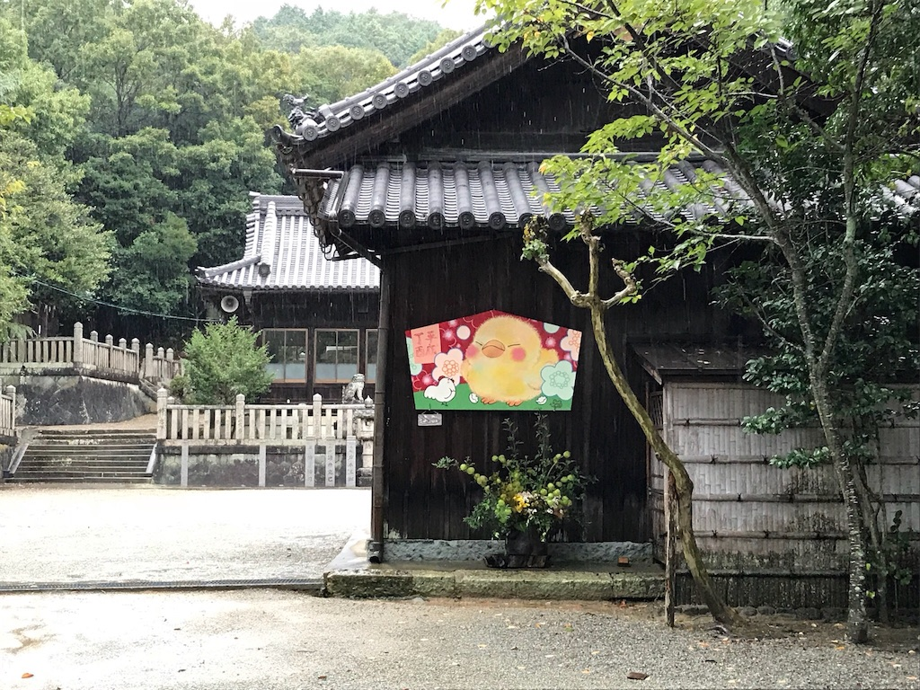 f:id:tsubara_tsubara:20171115123855j:image