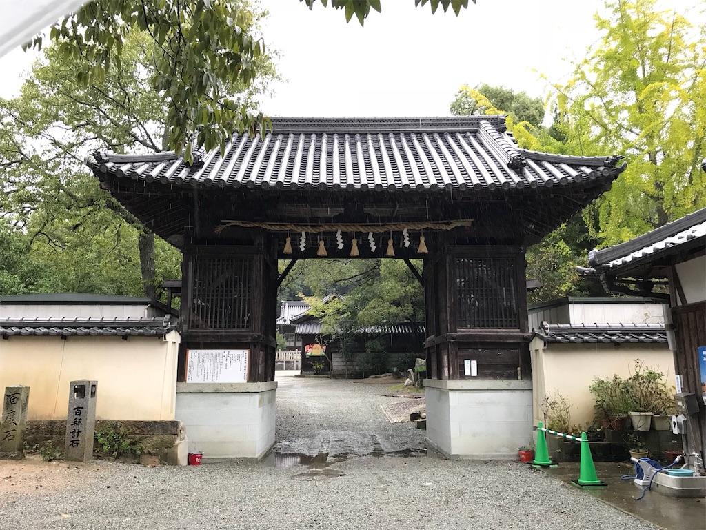 f:id:tsubara_tsubara:20171115124000j:image