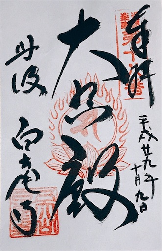 f:id:tsubara_tsubara:20171117190002j:image