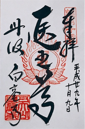 f:id:tsubara_tsubara:20171117190017j:image