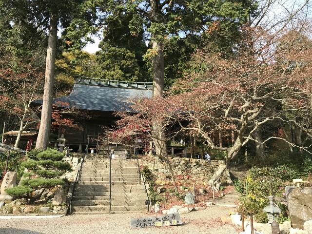 f:id:tsubara_tsubara:20171130232238j:image
