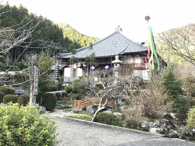 f:id:tsubara_tsubara:20171130232457j:image