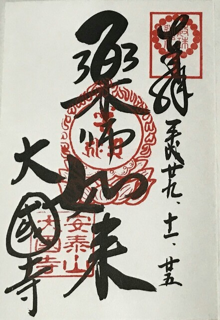 f:id:tsubara_tsubara:20171130234958j:image