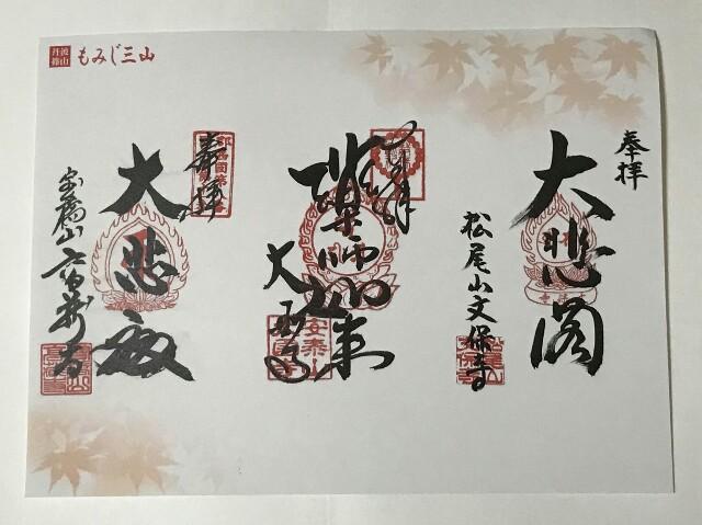 f:id:tsubara_tsubara:20171130235055j:image