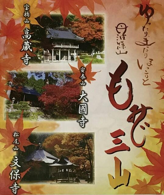 f:id:tsubara_tsubara:20171201071604j:image