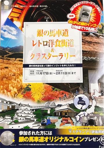 f:id:tsubara_tsubara:20171204000942j:image