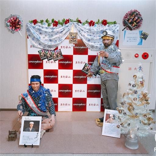f:id:tsubara_tsubara:20171204002359j:image