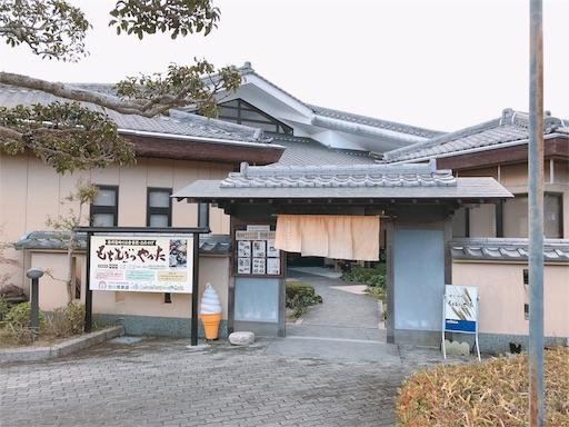 f:id:tsubara_tsubara:20171210190836j:image