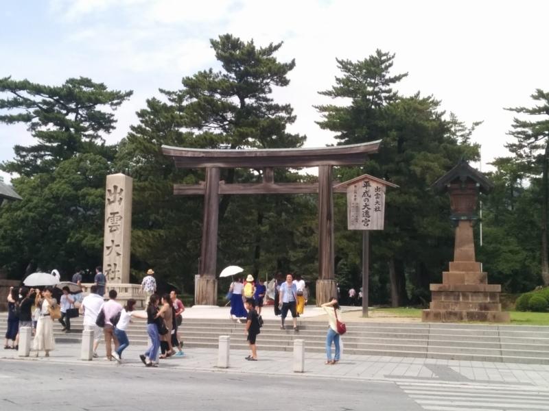 f:id:tsubara_tsubara:20171214145207j:plain