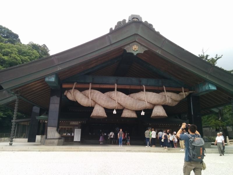 f:id:tsubara_tsubara:20171214145214j:plain