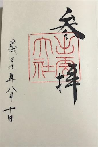 f:id:tsubara_tsubara:20171216183331j:image