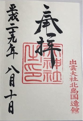f:id:tsubara_tsubara:20171216183413j:image