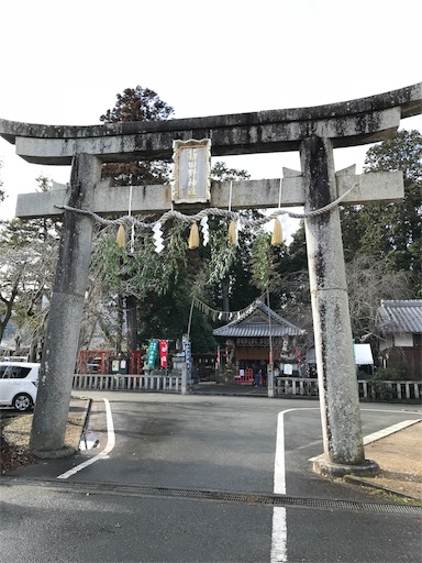 f:id:tsubara_tsubara:20180104213233j:image