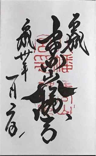 f:id:tsubara_tsubara:20180105121451j:image