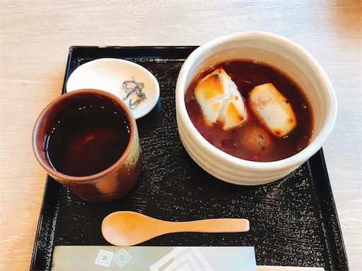 f:id:tsubara_tsubara:20180108084539j:image
