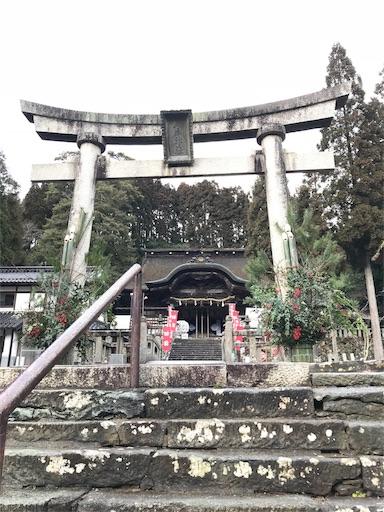 f:id:tsubara_tsubara:20180108084651j:image