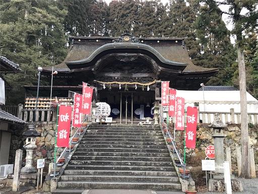f:id:tsubara_tsubara:20180108084704j:image