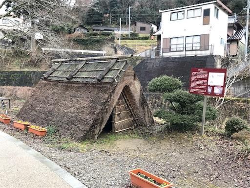 f:id:tsubara_tsubara:20180108084716j:image