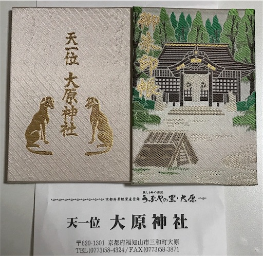 f:id:tsubara_tsubara:20180108084730j:image
