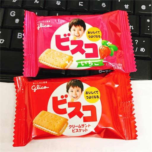 f:id:tsubara_tsubara:20180117091308j:image