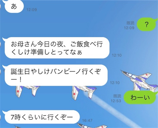 f:id:tsubara_tsubara:20180422213545j:image