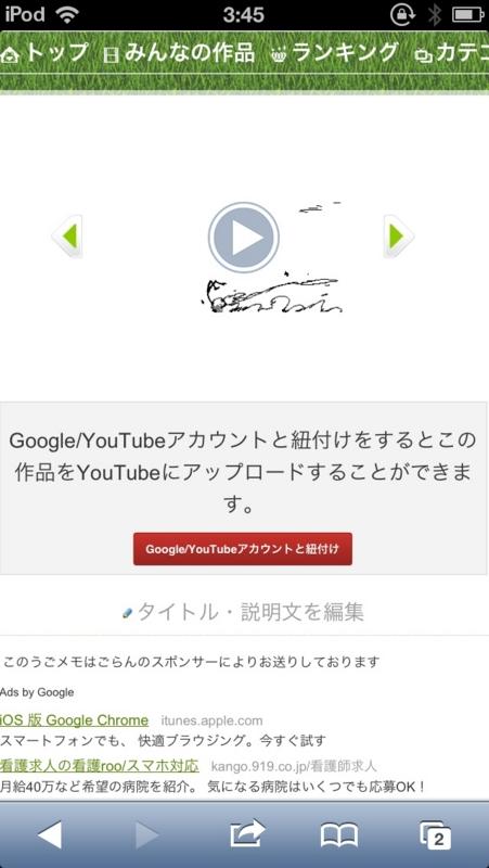 f:id:tsubasa-sakai:20130326034619j:image