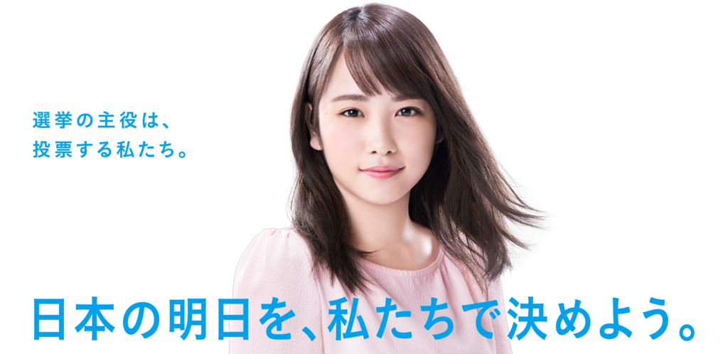 f:id:tsubasa-shinya:20171018103541p:plain