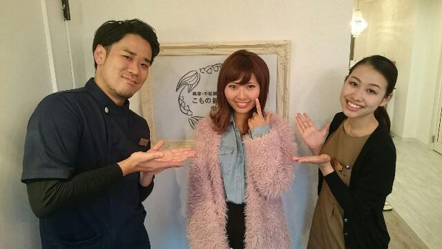 f:id:tsubasa-shinya:20171026101620j:plain